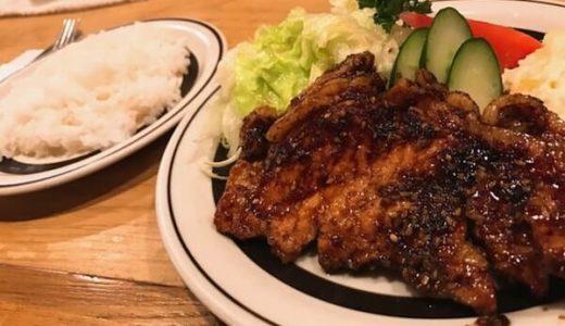 中野ローズガーデンでポークジンジャー!昔ながらの洋食屋のランチ