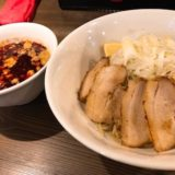らあめん広の広島つけ麺