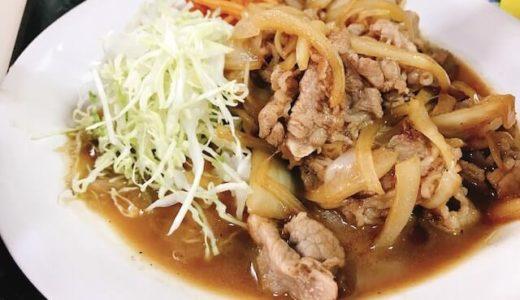 食堂「伊賀」の牛生姜焼き定食|中野