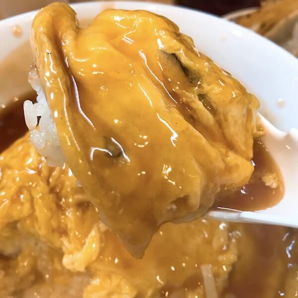 昇龍のかに玉丼(天津飯)2