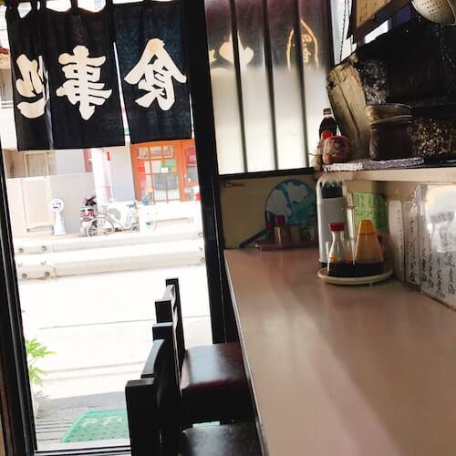 食堂伊賀、内観店内2、中野