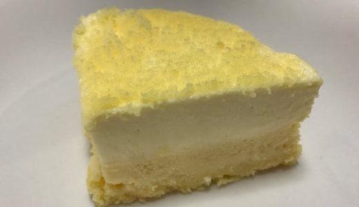 ルタオのチーズケーキを1人で3回食べたのでレポ