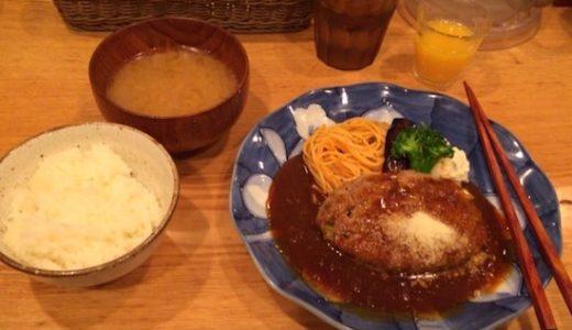 【渋谷ハンバーグ】美味しくてコスパの良い店4選【食通が語る】