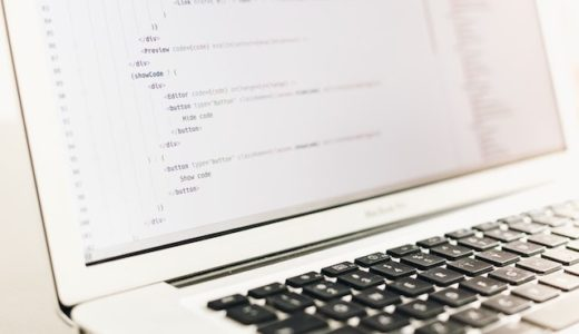 CodeCampの2ch・5chやブログでの評判・口コミまとめに挑戦