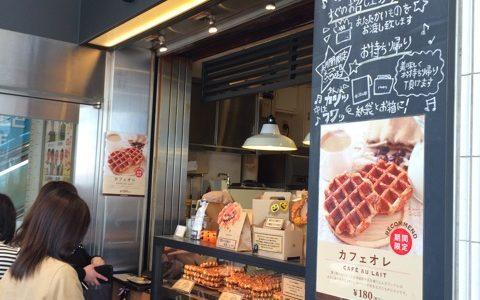 香りに誘惑されて、、Mr waffle(ミスターワッフル)@新宿東南口
