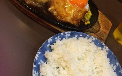 【三浦のハンバーグat御茶ノ水(東京)】良く焼きなのに美味い柔らかい