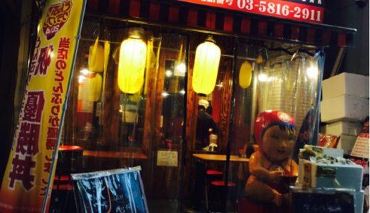 【マルハのカルビ@上野御徒町】北海道から関東初上陸!コスパ最強!一人焼肉丼!