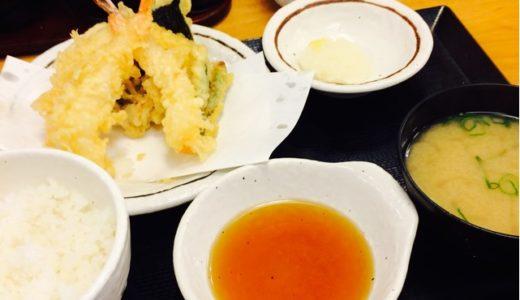 【閉店】【あきば@新橋】 実はチェーンでかつや系列?な天ぷら定食