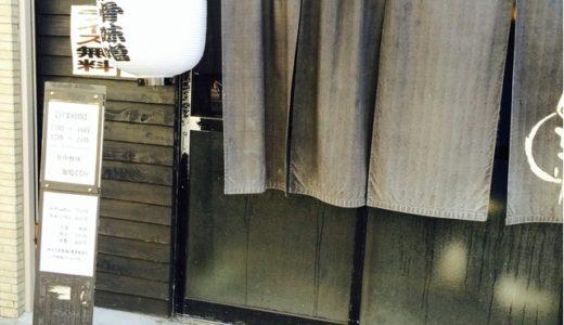 [閉店]悲報【麺処くるり】高田馬場で1,2位を争うガツ盛り味噌ラーメン