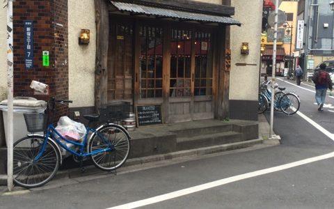 軒下(Nokishita)!新宿でひとりパスタランチ【名店】