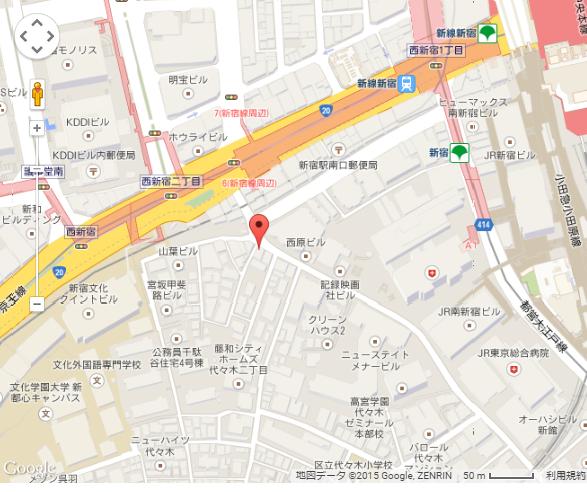 わぶカキフライ新宿ランチ