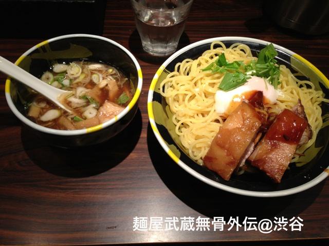 麺屋武蔵無骨外伝の濃厚つけ麺