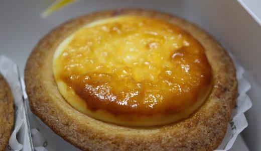 BAKEのチーズタルト!ルミネエスト新宿店の列に突入したので美しいビジュアルと共に紹介