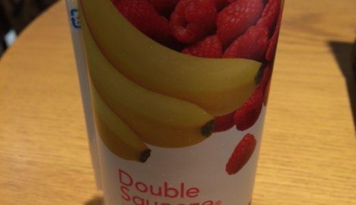 スタバのおすすめメニューはフルーツジュース!安くて健康にも良い!
