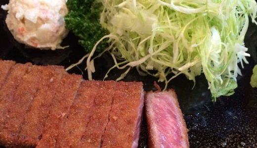 新宿・新宿三丁目でひとり夕食ディナー厳選14【夜ごはん】