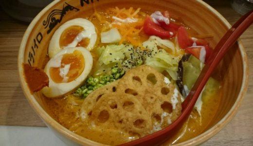 一日分の野菜が摂れるソラノイロのベジソバを一人食すat東京ラーメンST