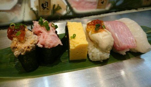 新宿のお寿司屋さんで1人来店OKな安くて美味しいお店を紹介