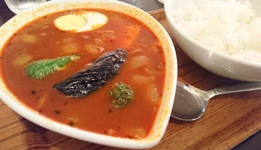 黒と赤が選べるコクのある神保町のスープカレー「オードリー」
