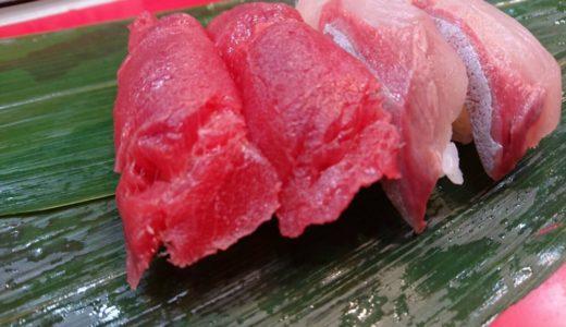赤身が美味しい池袋の「さくら寿司」で本鮪を1人立ち喰い!
