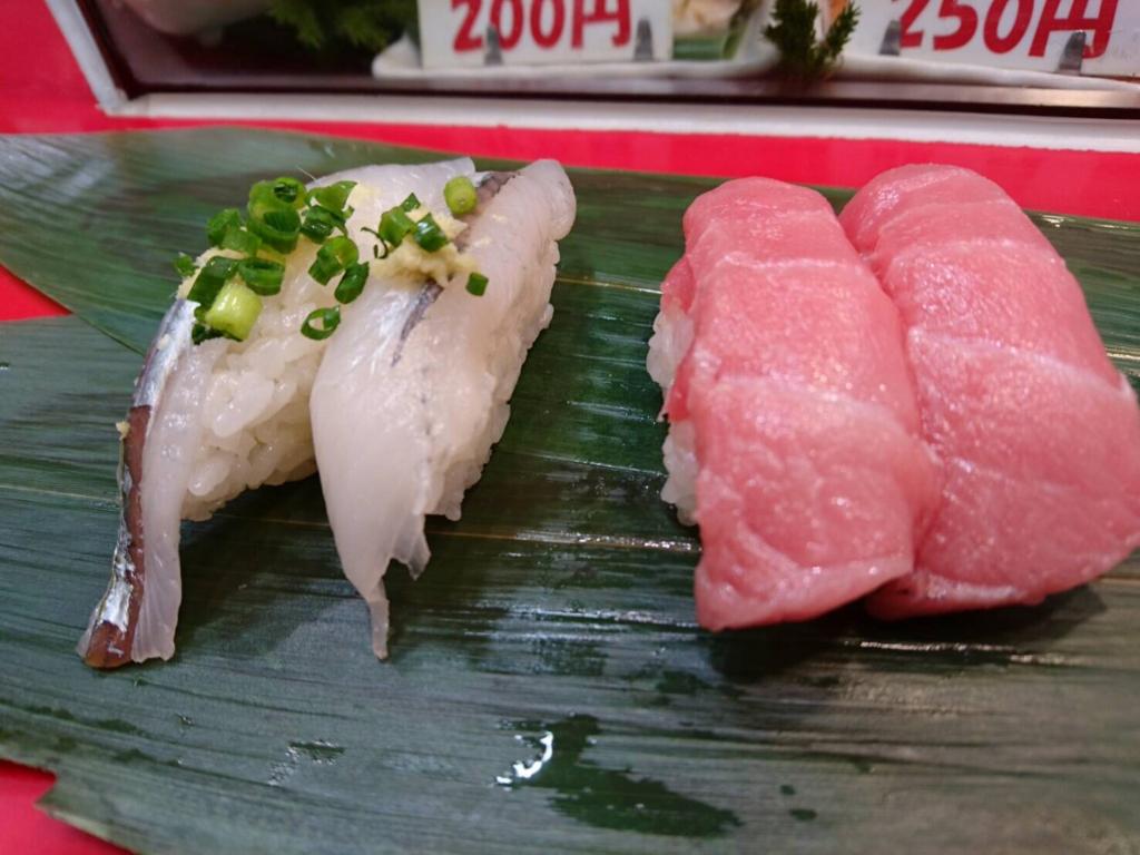 池袋さくら寿司中トロ、さより