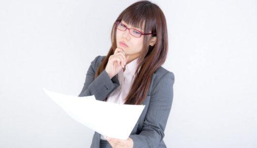 周りと差をつけ、就活で内定率を上げるには転職エージェントという味方を作ろう