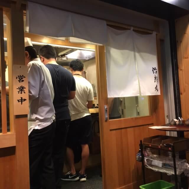 焼肉治郎丸秋葉原店