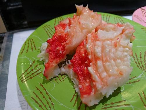 有楽町寿司根室はなまる ランチ