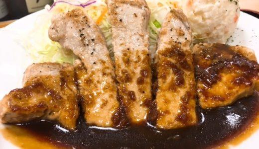 松屋なのに690円もする豚テキ(トンテキ)定食が美味しいと評判だったので食べてみたよ→2016年は730円に!