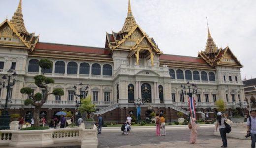 タイ旅行でおすすめの観光地、レストランをお伝えする