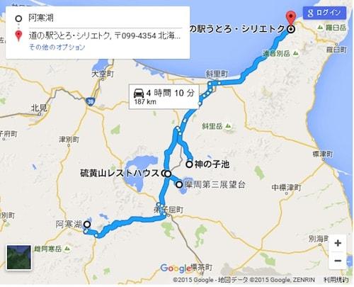 阿寒湖知床ドライブ地図1