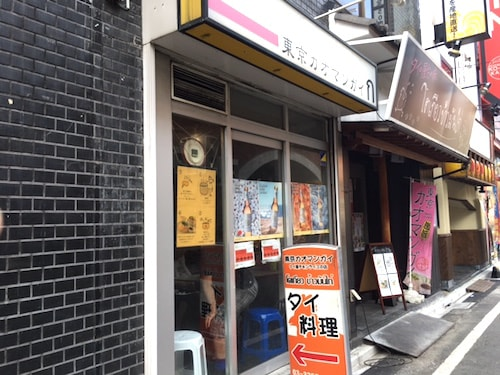 神田の東京カオマンガイ外観